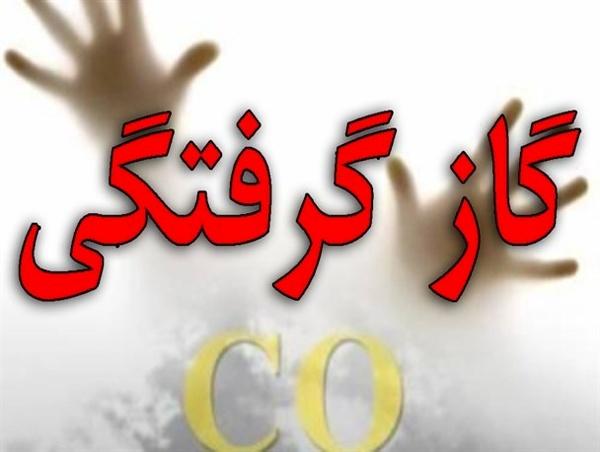 حادثه گازگرفتگی در مسجد خراسان محله بابل سبب مسمومیت ۱۰ نفر شد (+اسامی)