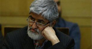 واکنش مطهری به تصاویر پخش شده از رییس جمهور کرواسی در تلویزیون ایران
