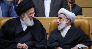 مخالفت مجمع تشخیص با کنوانسیون پالرمو