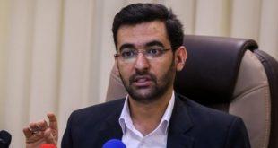 وزیر ارتباطات: باید آبروی کسانی که فساد میکنند را برد