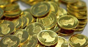 سکه طرح جدید ۵۴ هزار تومان گران شد؛ قیمت: دو میلیون و ۹۶۰ هزار تومان