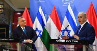 نتانیاهو: ایران، تهدید مشترک علیه اسرائیل و اروپا است