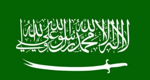 صادرات نفت عربستان در ماه آگوست ۱۰۰ هزار بشکه کاهش می یابد