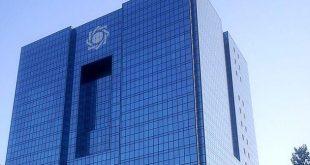 بانک مرکزی: پرداخت ارز مسافرتی همچنان ادامه دارد