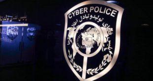 پلیس فتا: مائده هژبری پرونده انتظامی و قضایی در پلیس فتا ندارد