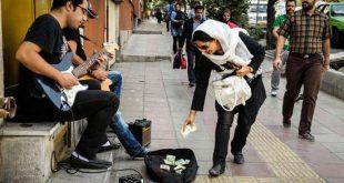 درآمد موسیقی خیابانی ساعتی ۲۰۰ هزار تومان است