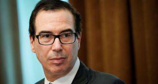 وزیر خزانه داری آمریکا: اروپا و آمریکا در خصوص توافق هستهای ایران اختلاف نظر دارند