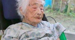 پیرترین زن ژاپن جان باخت