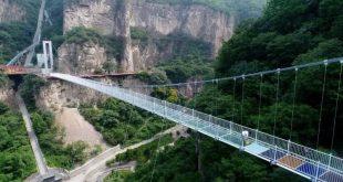پل معلق شیشهای در ارتفاع ۱۶۸ متری/تصاویر
