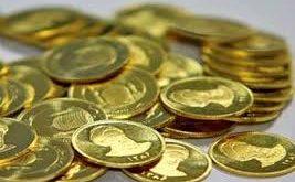رمز گشایی روزنامه جمهوری اسلامی از علت گرانی مشکوک سکه