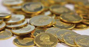 راهاندازی قرارداد اختیار معامله سکه از ۲۶ تیرماه
