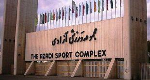مدیر برکنارشده ورزشگاه آزادی: علت برکناریام را از کریمی بپرسید