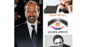 جایزه بهترین فیلمنامه جشنواره زردآلوی طلایی ارمنستان برای ایران