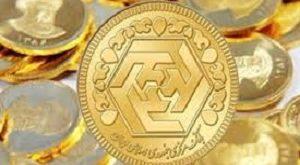 سکه به دومیلیون و ۸۴۶ هزار تومان رسید/ یورو ۹.۵۱۳ تومان
