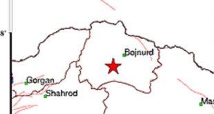 زلزله 4.9 ریشتری خراسان شمالی را لرزاند