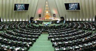 وزیران اطلاعات، نفت و امور خارجه در مجلس حضور می یابند
