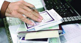 هر ایرانی چقدر حق بیمه درمان میپردازد؟ + وظایف بیمههای تکمیلی