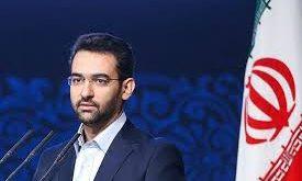 وزیر ارتباطات:  خبری از فیلترینگ اینستاگرام نیست/ منتظر اقدام دادستانی برای رفع فیلتر توییتر هستیم