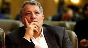 محسن هاشمی: پیش بینی می شود جمعیت تهران با شهرهای اقماری به 20 میلیون برسد