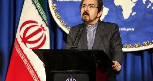واکنش ایران به اظهارات وزیر خارجه آمریکا/ پمپئو نشان داد کماکان از آگاهی لازم درباره ایرانیان محروم است