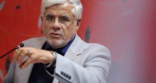 عارف :  شرایط بازگشت ایرانیان خارج از کشور را برای بازگشت تعبیه کنیم/ از اقدامات امنیتی و اطلاعاتی بیمورد نسبت به دانشمندان پرهیز کنیم