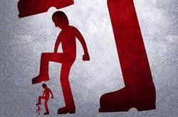 بنیاد ظلم از اندک شروع شود