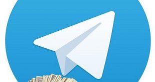 روشهای کسب درآمد از تلگرام