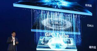 GPU Turbo: فناوری انقلابی در حوزه پردازش گرافیکی موبایل