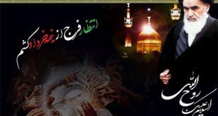 تصاویر رحلت امام خمینی