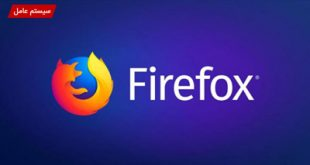 رفع مشکل استفاده بیشازحد Firefox از هارد دیسک و حافظه رم