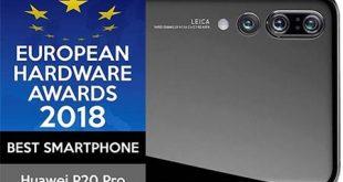 انجمن سختافزار اروپا: HUAWEI P20 Pro، بهترین گوشی هوشمند سال 2018