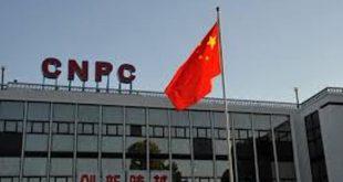 شرکت چینی با ٨٠ درصد سهم در فاز ١١ پارس جنوبی جایگزین توتال شد