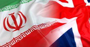 مخالفت لندن با درخواست آمریکا برای اجرای تحریمهای ضد ایرانی