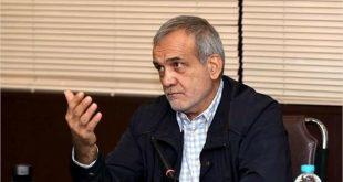 پزشکیان: بداخلاقیها از زمان احمدینژاد شدت پیدا کرد/ رفع حصر «خاتمی» موجب حفظ انسجام میشود