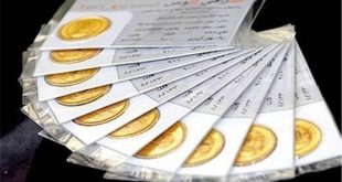 مرادی: نباید تمام ذخایر طلای کشور به سکه تبدیل شود