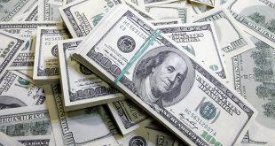 نرخ دلار برای تجار کاهش یافت