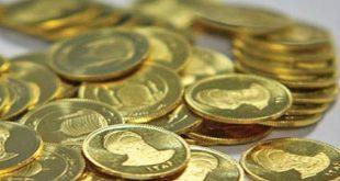 توضیح بانک مرکزی درباره توزیع سکه های پیش فروشی
