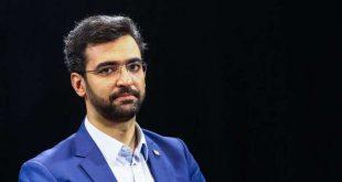 دستور روحانی برای اتخاذ سیاست جدید درباره ارزهای دیجیتال