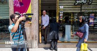 بازار ارز در اولین روز فعالیت رسمی صرافیها