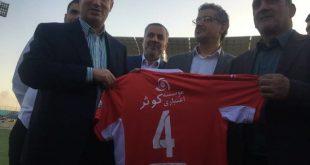 تاج: پرسپولیس امروز تیم ملی ماست/ کیروش برای تمرین به ایران میآید