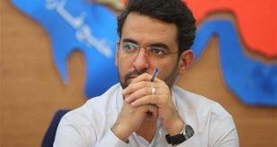 وزیر ارتباطات: اجرای فیلترینگ ارتباطی به وزارت ارتباطات ندارد