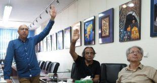 نتیجه داوری آثار دومین جشنواره عکس «هشت» اعلام شد