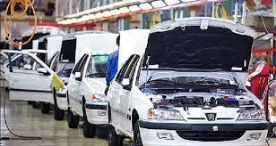 تحریم خودروسازی ایران شروع می شود