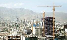 ۷۰ درصد قیمت مسکن در تهران مربوط به زمین است