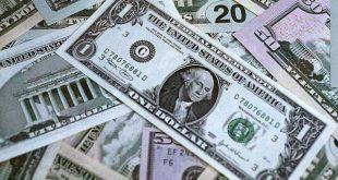 کاهش 212 تومانی نرخ دلار دولتی؛ قیمت 4200 تومان شد