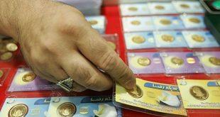 افزایش ۳۰۰هزار تومانی نرخ سکه / باز هم سایه شایعات روی بازار