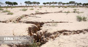 فرونشست زمین؛ مشکل اصلی اصفهان