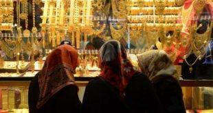 خانمهای خانهدار به شمش و طلای آب شده رو آوردهاند!