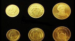 قیمت سکه افزایش یافت/ یورو 11.944 تومان