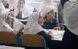 تفکیکجنسیتی کردن مدرسهای بعد از ۴۰ سال